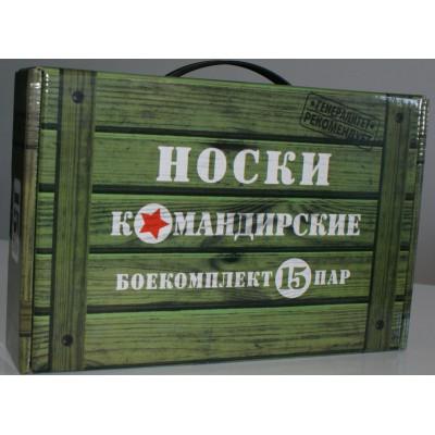 """Кейс носков """"Хаки"""", 15 пар, военный принт"""